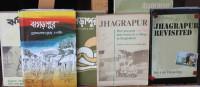 jahgarpur edities